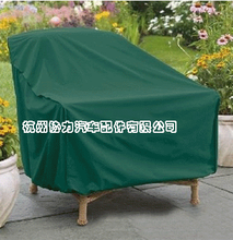 Outdoor chair,table, bamboo chair cover