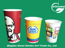 Hot Drinking Disposable Paper Cup for Coffee and Tea