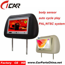 New 7 inch Car Headrest LCD Monitor with Remote Control,Car Headrest Monitor
