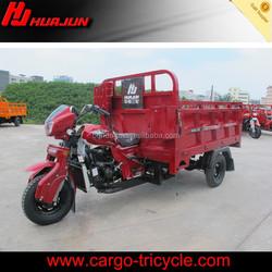 Supply China 175cc motorized trike/tuk tuk/3 wheel motorcycle