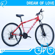 26'' carbon steel MTB/21 speed mountain bike bicycle from China