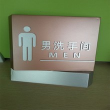 Acrylic toilet signboard acrylic WC signage wash room sign wall mounted restroom sign