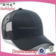 Blank trucker mesh foam cap Custom logo flat brim pea k 5 panels cap summer mesh trucker cap
