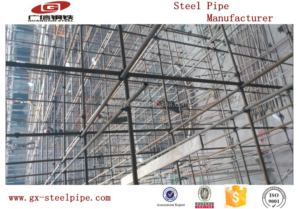 Scaffolding Parts And Terms : Scaffolding prop