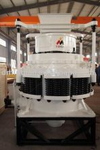 Shanghai Dong Meng Spring Cone Crusher For Sale