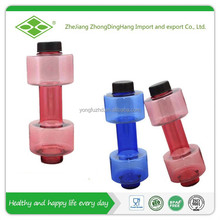 Dumbbell Shaped Sports Water Drink Bottle Office Lady Gym Exercise 500ml NEW
