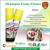 Car Interior Care , Upholstery Foamy Cleaner