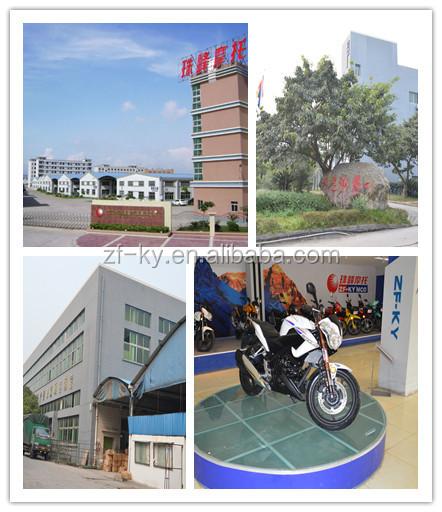 motorcycle factory.jpg