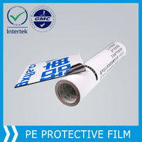 aluminum window/door profile surface protection black white film