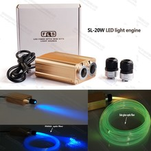 20w RGB colorful fiber optic diy ceiling kit light engine for lighting with 2 output generator
