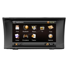 Clear Low Price for Car Radio Auto Audio Stereo Multimedia DVD Player GPS Navigation for Honda Elysion