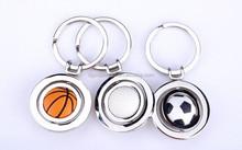 metallic rotatable baseketball football baseball keyrings