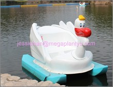 Baby Blimp shape paddle boat(FRP) with 2 passenger seats for sale