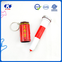 2015 oem accept the key chain can form plastic ball pen for students and offices