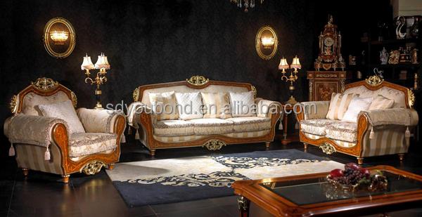 SB50 Sofa Set
