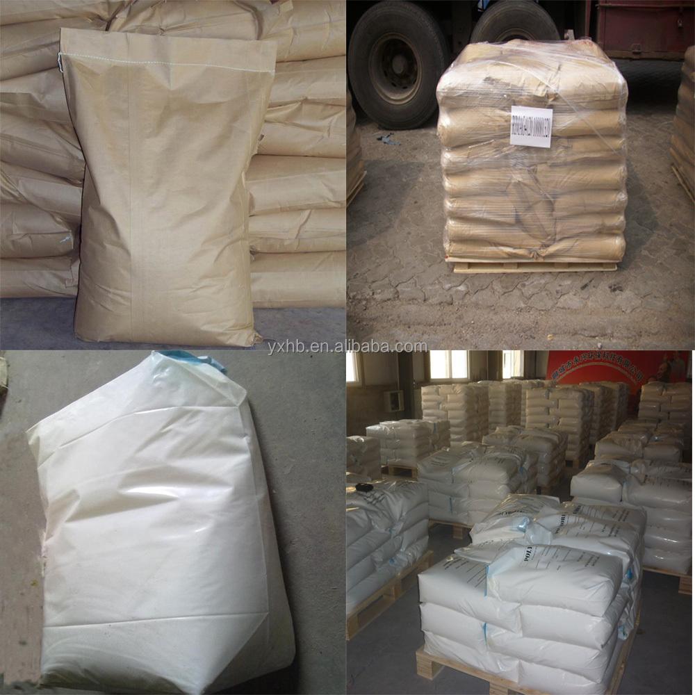 coal washing chemicals-polyacrylamide/PAM/cationic polyacrylamide