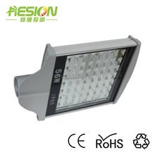 5Years Warranty led street light retrofit kit high bright outdoor
