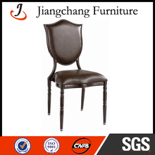High Quality Outdoor Armless Rattan Dining Chair JC-FM13
