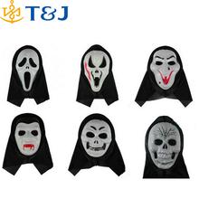 >>> Wholesale cheap eva scream ghost halloween costume mask/