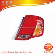 Toyota Axio Fielder 06 Tail Lamp 212-19P7 R 81550-12A20 L 81560-12A20