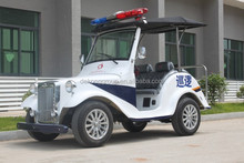 mini electric patrol car distributor CE certificate