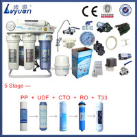 5 stage Best quality with best price aqua green water filter/pur water fitlers