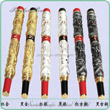 promotional color customized fine point gel golden dragon carving pen