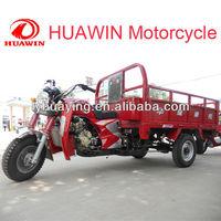 HY200ZH-YYC NEW trike 3 wheel motorcycles 200CC
