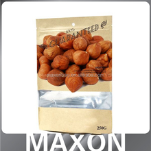 new style 550g small plastic bags