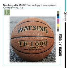new style basketball hot sell made in China good quality customized