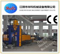 630 tons china Heavy duty steel metal shear baler