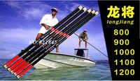 Удочка Li Fishing DHL/EMS 11M 13