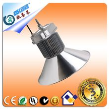 Cheap high power inductive timing light