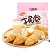 Da Li Yuan Croissant Bread Cheese Flavor 240g