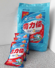 Good Quality Factory Price Washing Powder Laundry Detergent Powder