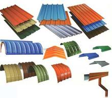 Various types sheet steel stainless steel sheet price per kg silicon steel sheet