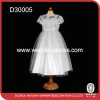 2015 New Designs girl dresses D30005