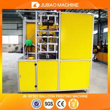 JB-SP302 screen printing Semi automatic machine printing latex balloon
