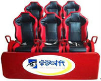 Luxury motion simulator cinema 3d mobile cinema small investment