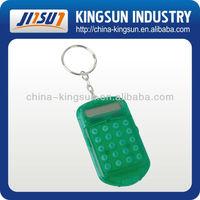 Promotional cheap hot 8 digit key chain calculator