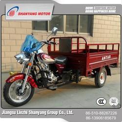 Newest high quality 150cc three wheel motorcycle / electric cargo trike