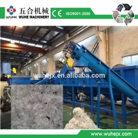 Plastic recycling pp pe film washing plant