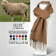 High end fashion solid color scarf cashmere shawl