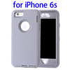 High quality Silicone PC protective hybrid case for iPhone 6S