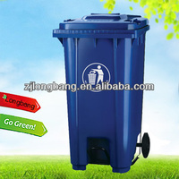 240 liter waste bins foot pedal colored(LBL-240C)
