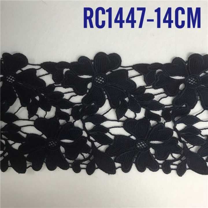 chemical lace trim.jpg