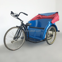 Passenger Battery Operated Tricycle,Electric Rickshaw