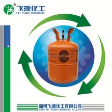 Feiyuan Refrigerant Gas R407C