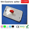 Portable 3.5mm silicon audio stand earphone splitter with suction cup for mobile phone