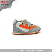 High Quality Kids Shoe Size 22